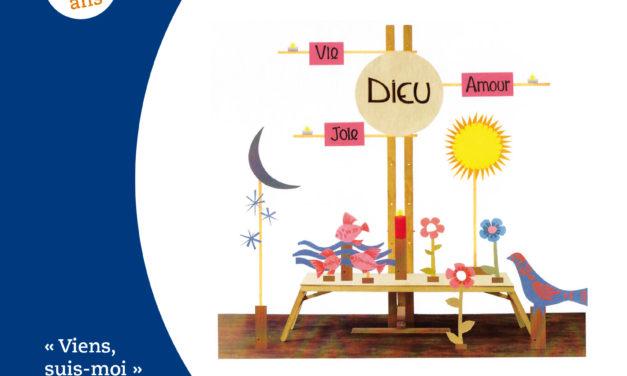 """CD Éveil de la foi """"Enfants, louez votre Dieu !"""""""